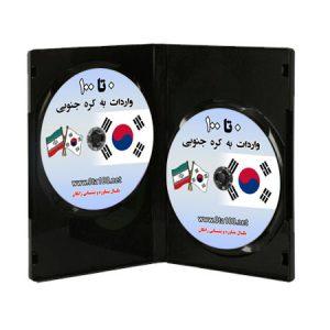 صادرات به کره جنوبی