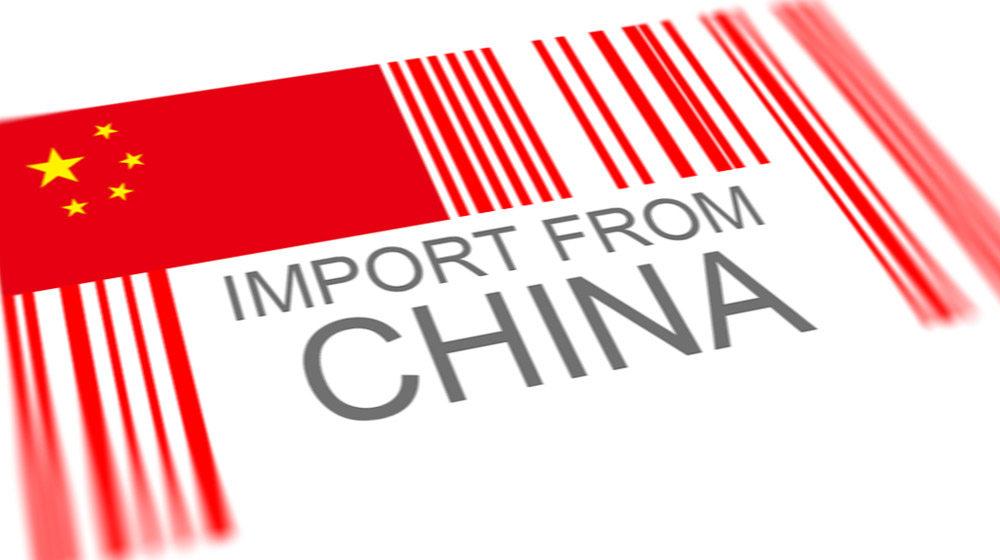 واردات از چین-واردات کالا از چین